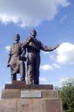 Statue on Green Bridge, Vilnius, Lithuania Stock Photography