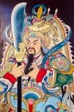 Statue Of Guan Yu deva [God of honor] paint fine art on door. Royalty Free Stock Image