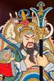 Statue Of Guan Yu deva [God of honor] paint fine art on door. Stock Photo