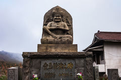 Statue of Japanese god Royalty Free Stock Photography
