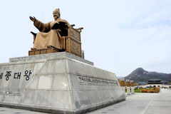 Statue of King Sejong the Great Stock Photos