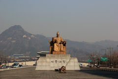 Statue of King Sejong the Great, the fourth king of the Joseon D. Ynasty of Korea, located in front of Gyeongbokgung Palace in Seoul, South Korea Royalty Free Stock Image