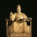 Statue of King Sejong Stock Photography