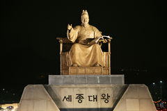 Statue of King Sejong Royalty Free Stock Photos