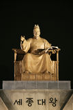 Statue of King Sejong Stock Photo