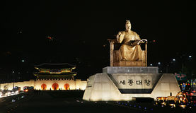 Statue of King Sejong Royalty Free Stock Images