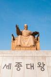 Statue of King Sejong in Gwanghwamun Square Royalty Free Stock Image