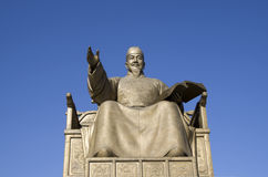 The statue of King Sejong of Joseon Dynasty Royalty Free Stock Photos