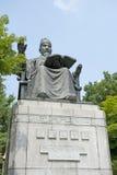 Statue of king sejong in seoul, korea Stock Photo