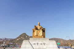Statue of King Sejong in Seoul Royalty Free Stock Image