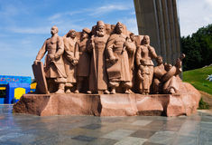 Statue in Kyiv Ucraina Fotografia Stock