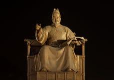 Statue le sejong de roi photo libre de droits