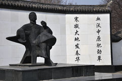Statue of lu xun Royalty Free Stock Image