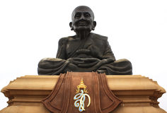 Statue of Luang Pu Thuat at Wathuaymongkol Stock Photography