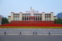 Statue of Mao zedong Royalty Free Stock Photos