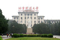 Statue of Mao Zedong on a university campus, Beijing Stock Photography