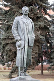Statue of Maxim Gorky. Park is photographed close-up Royalty Free Stock Photos