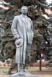 Statue of Maxim Gorky Royalty Free Stock Photos