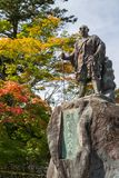 Statue of Monk Shodo Shonin. NIKKO, JAPAN - OCTOBER 20, 2016: Statue of Monk Shodo Shonin in front of Rinnoji temple in autumn, Nikko, Tochigi, Japan Stock Photos