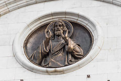Statue of Moscow Christ the Savior (Saviour) Cathedral Stock Photo