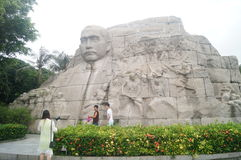 The statue of Mr. Sun Zhongshan Royalty Free Stock Photography