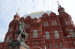 Statue and Museum - Marshal Zhukov Monument stock photography