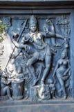 Statue of Natraja, Kaneri Math, Kolhapur, Maharashtra. Statue of Natraja, Kaneri Math, Kolhapur at Maharashtra Royalty Free Stock Photography