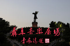 Statue of Nie Er in the Nie Er Music Square Park, one of the biggest in Yuxi. Nie Er was a Chinese composer best known for March. Yuxi, China - July 29, 2017 stock photo