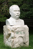 Statue of Nobel on a university campus, Beijing Royalty Free Stock Images