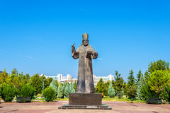 Statue of Petar I Petrovic Njegos in Podgorica Royalty Free Stock Photography