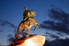 Statue of Peter Great (Saint-Petersburg) royalty free stock photo