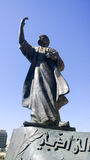 Statue of the poet Abu Taib Al-Mutanabi Stock Photography