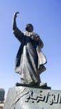 Statue of the poet Abu Taib Al-Mutanabi Stock Photography