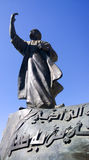 Statue of the poet Abu Taib Al-Mutanabi Stock Photo
