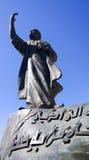 Statue of the poet Abu Taib Al-Mutanabi Stock Photo