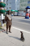 Statue of Policeman in Kaluga, Russia Royalty Free Stock Photography