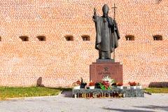 Statue of Pope John Paul II in Lezajsk Stock Image