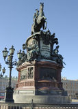 Statue in Russia Royalty Free Stock Photo