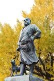 Statue of Saigo Takamori in Ueno Park - Tokyo - Japan Royalty Free Stock Photos