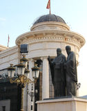 Statue of Saints Cyril and Methodius Skopje city Royalty Free Stock Photos