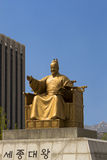 Statue of Sejong the Great Stock Photography