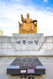 Statue of Sejong the Great King at Gwanghwamun Plaza in Seoul, S Royalty Free Stock Photography