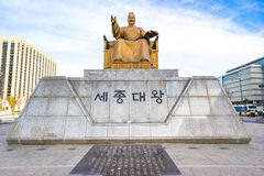 Statue of Sejong the Great King at Gwanghwamun Plaza in Seoul, S Royalty Free Stock Photos