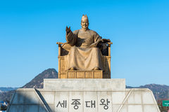 Statue of Sejong the great, King of Korea. Stock Photos