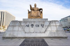 Statue of Sejong the Great King in Seoul, South Korea. Stock Image