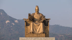 Statue of Sejong the Great, the king of South Korea Royalty Free Stock Photo