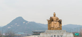 Statue of Sejong the Great, the king of South Korea Stock Photo