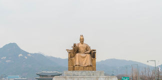 Statue of Sejong the Great, the king of South Korea Royalty Free Stock Images