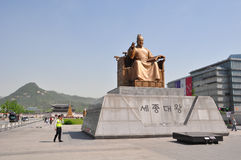 Statue of Sejong the Great in South Korea Stock Photography