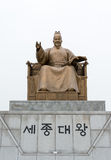 Statue of Sejong in Seoul with his Korean name royalty free stock photos